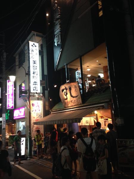 美登利寿司・梅が丘本店