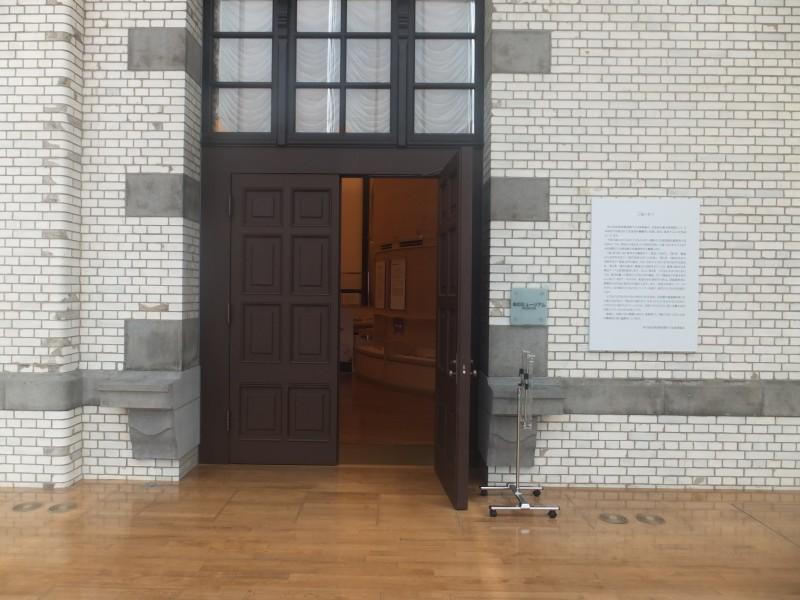 本のミュージアム