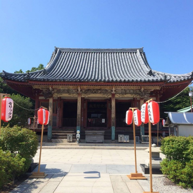 弘法太子空海の84番札所
