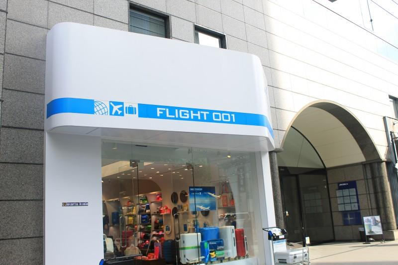 flight001 店構え