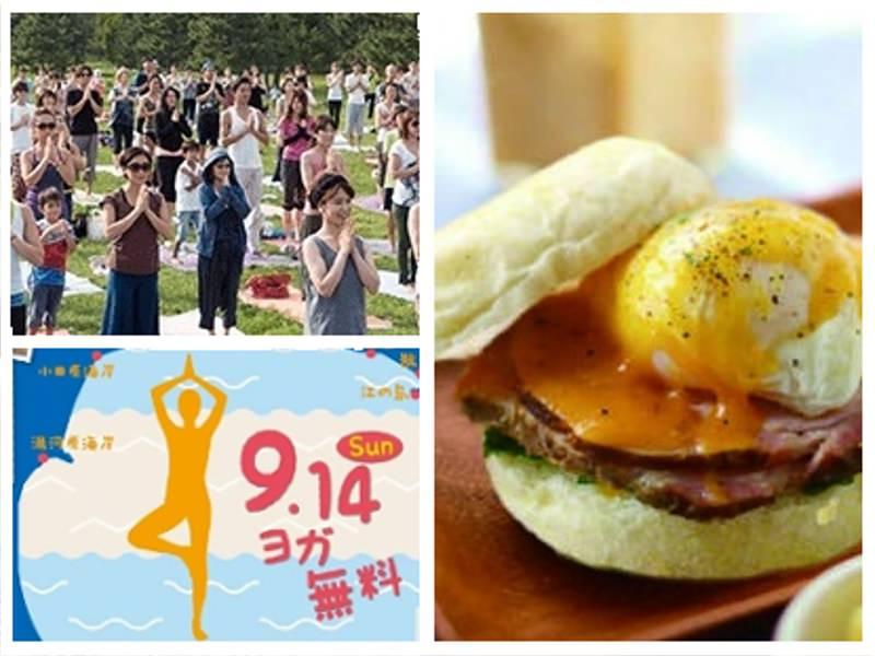 ヨガフェスタ横浜2014&世界の朝食2014