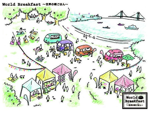 World Breakfast Festival 2014