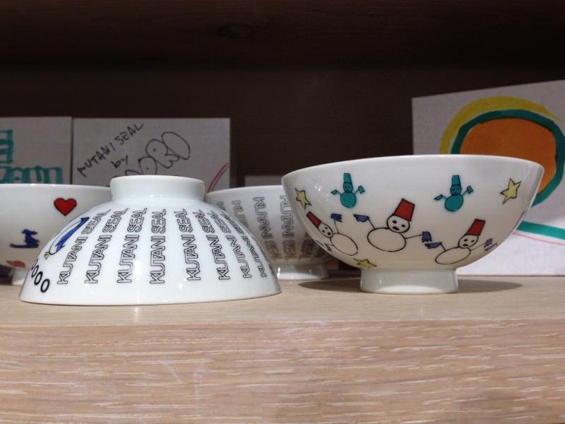 かわいいお茶碗