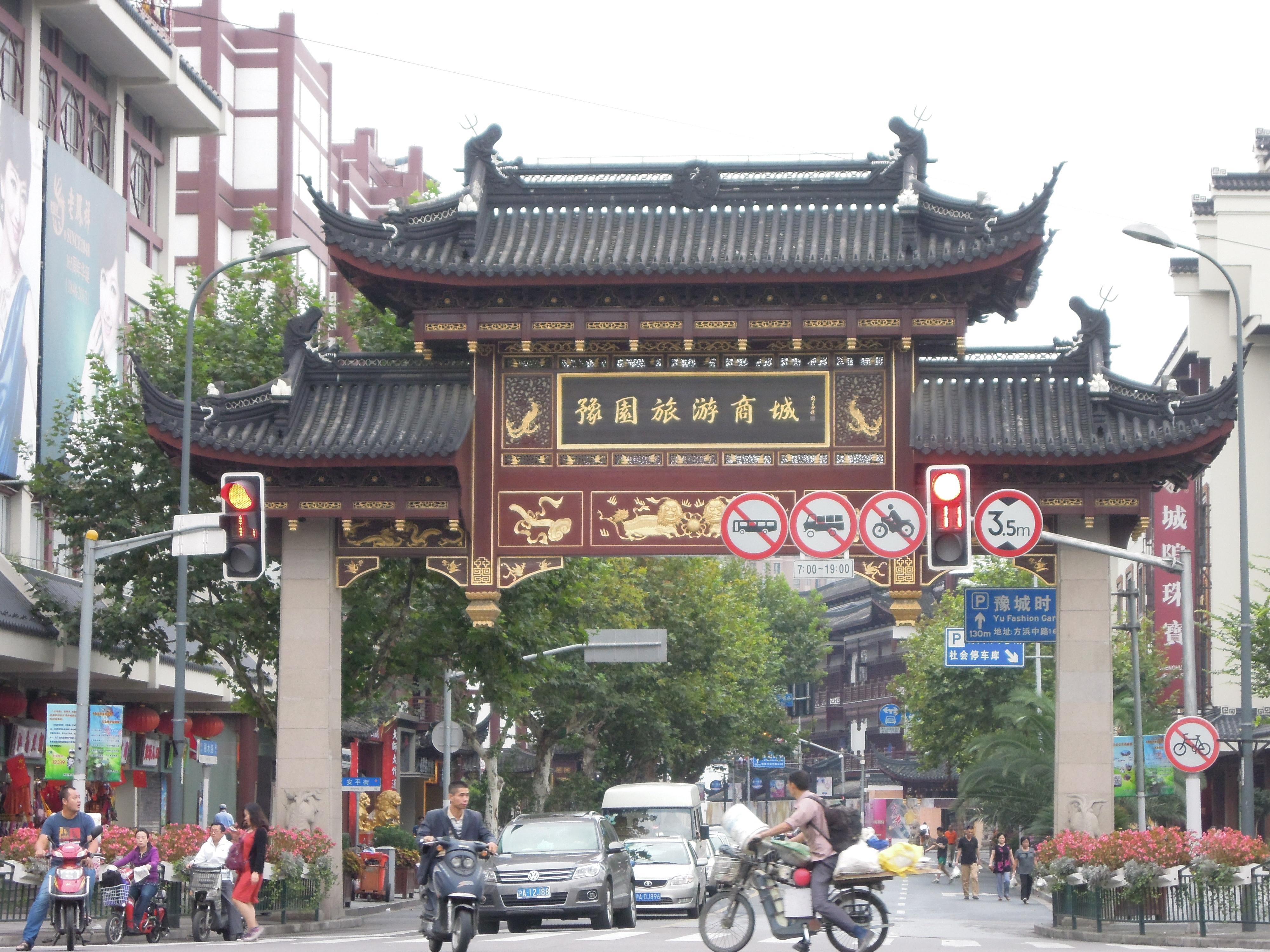 1泊2日上海旅行