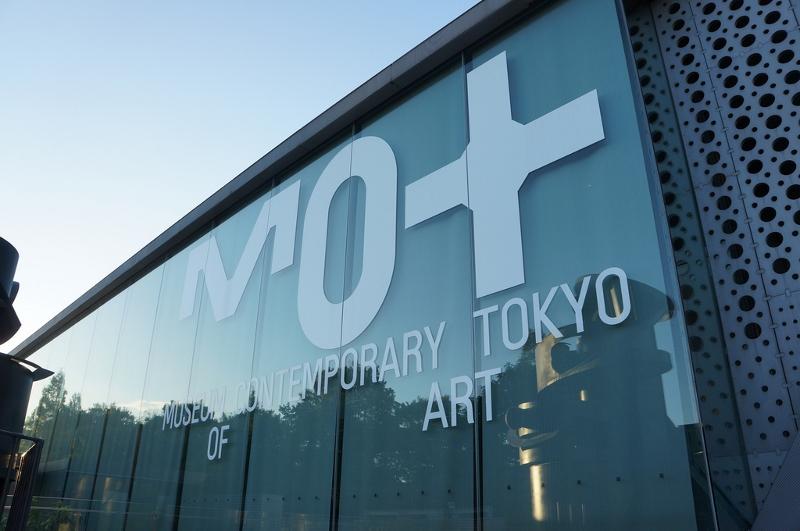 """モダンアートって面白い!サブカルからファッションまで展示する""""東京都現代美術館"""""""