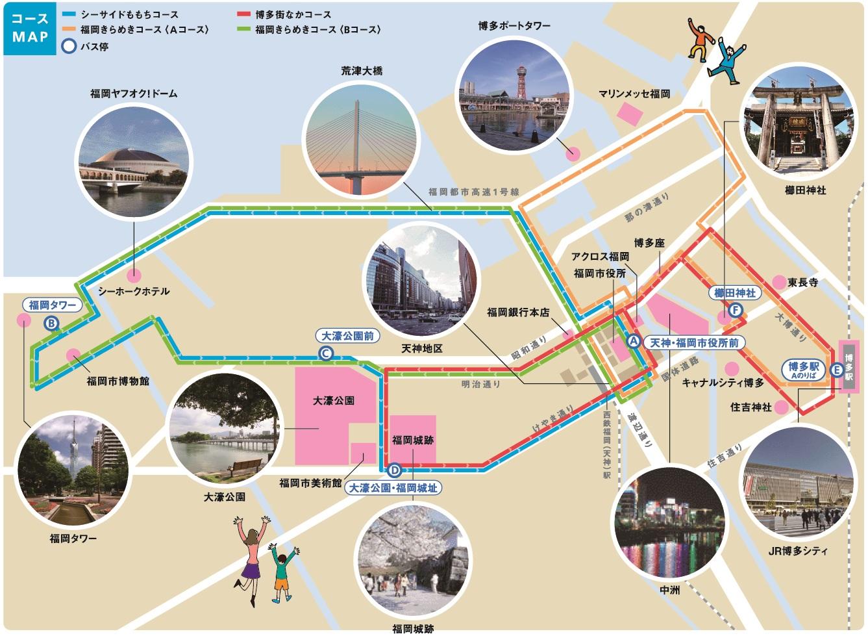 福岡市地図