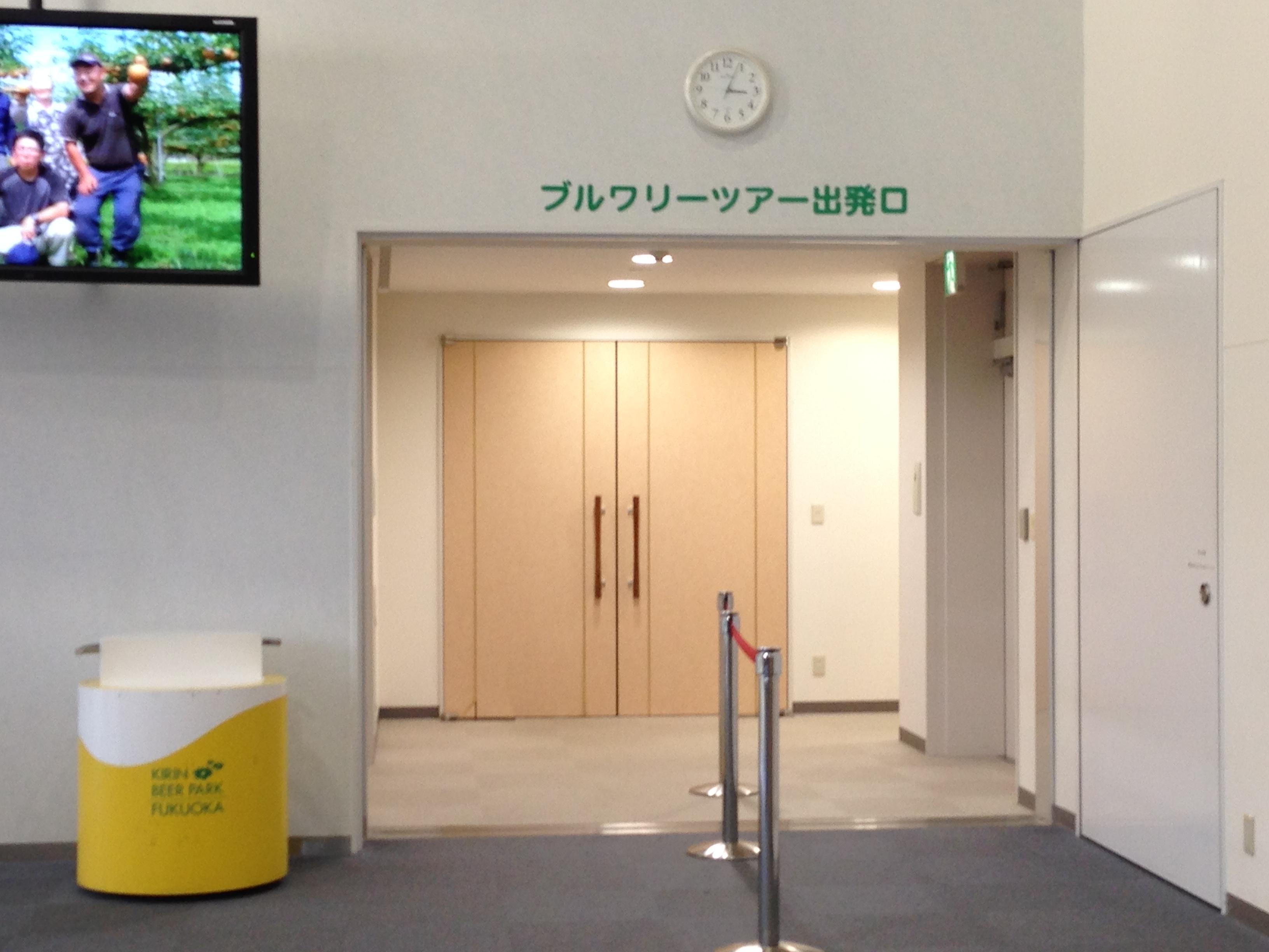 建物内入口