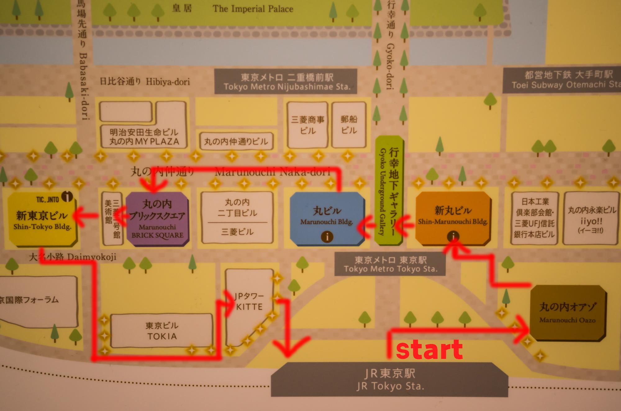 丸の内イルミネーション2014道順