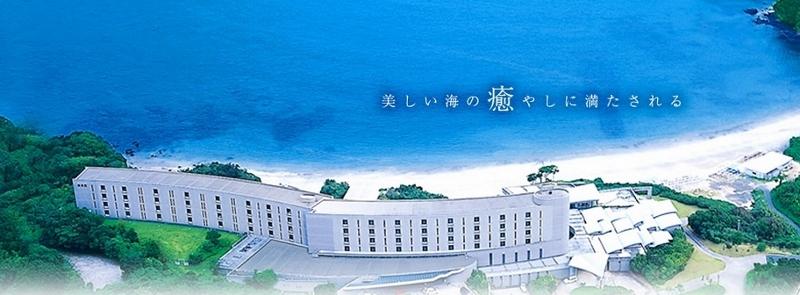 タラサ志摩リゾート