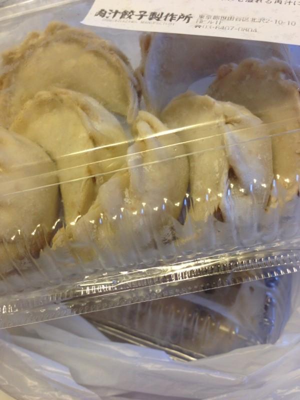 お土産の冷凍餃子40個