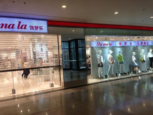 上海 日本ブランド