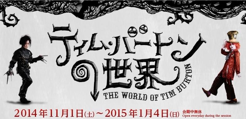 冬休みに行きたい企画展7選!渋谷ヒカリエから森美術館まで誰でも楽しめるアートをまとめてみました