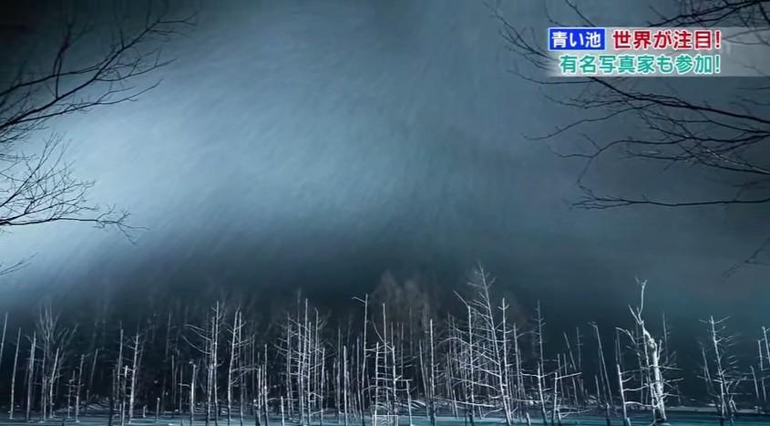 青い池 冬