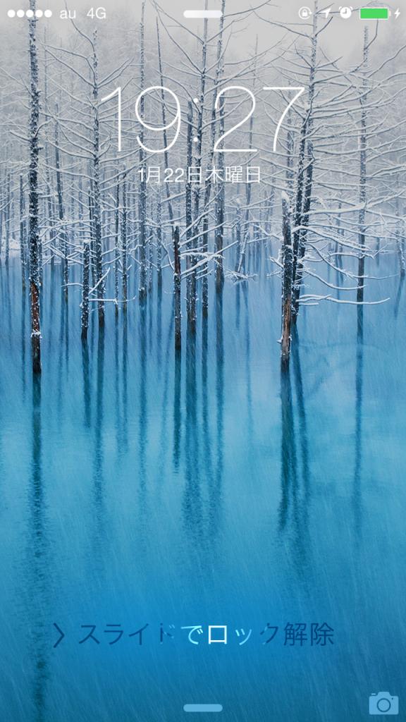 iPhone 青い池