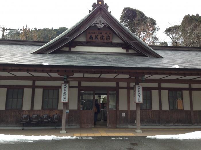 JR九州篠栗線(福北ゆたか線)城戸南蔵院前駅