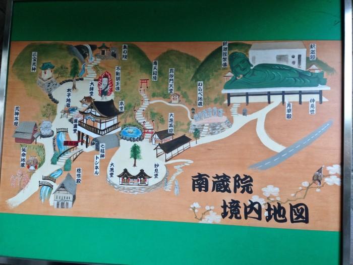 南蔵院境内地図