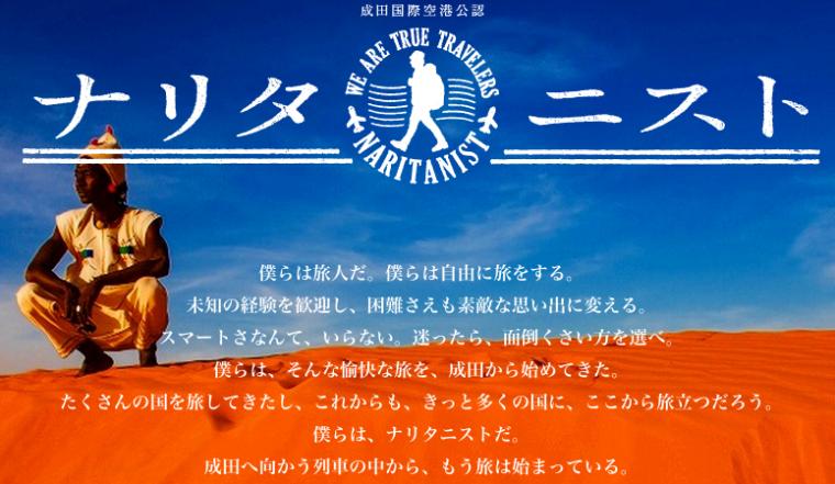 スクリーンショット 2015-03-16 15.10.02