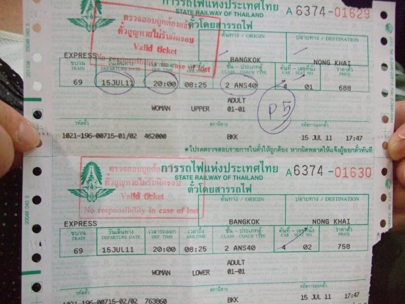 201107laos_cambodia 004