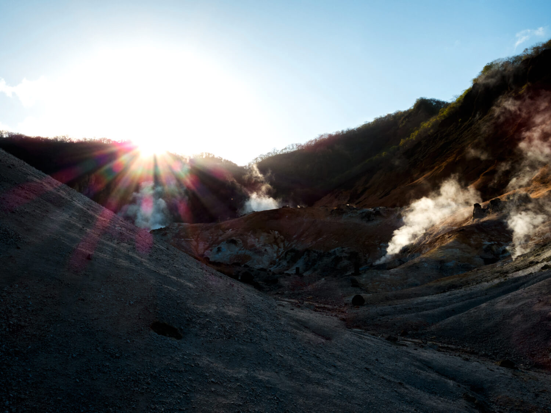 登別地獄谷と朝日