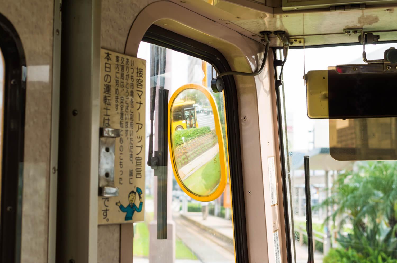 鹿児島・路面電車