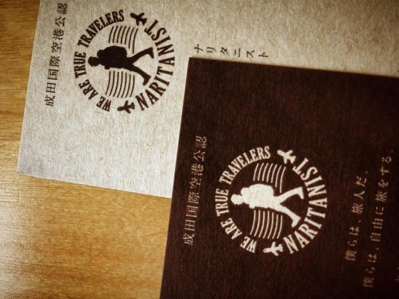 naritanist card