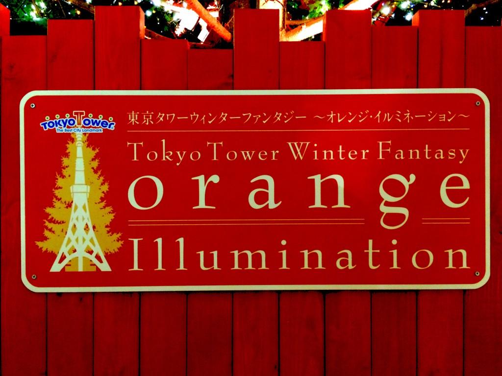 orangeillumination