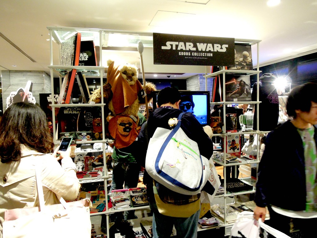 Soramachi star wars
