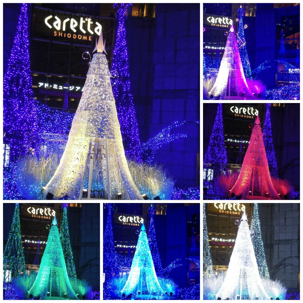 caretteshiodome