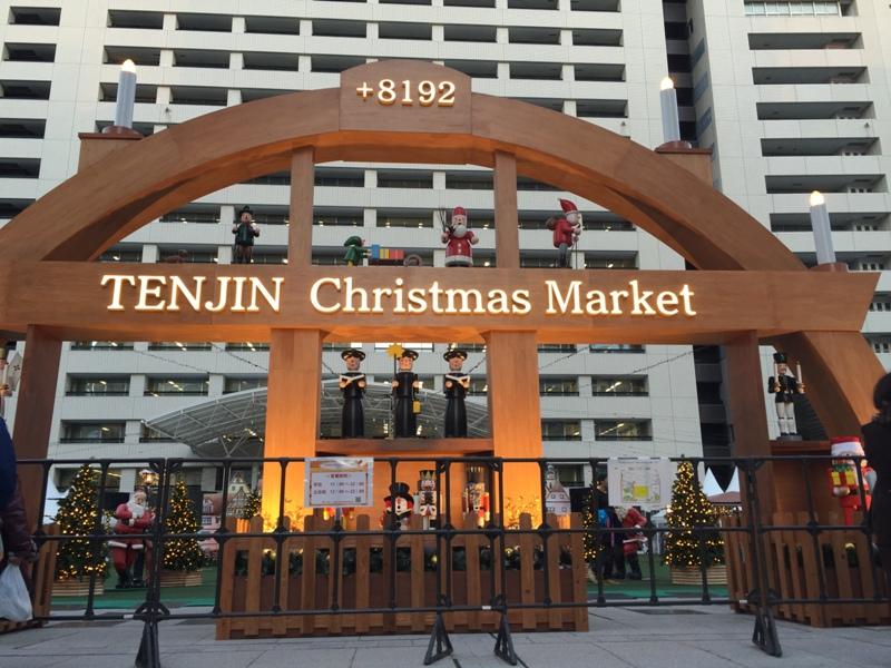 天神クリスマスマーケット1