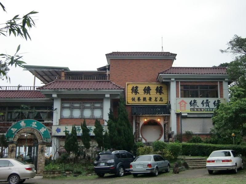 maokong_tea1