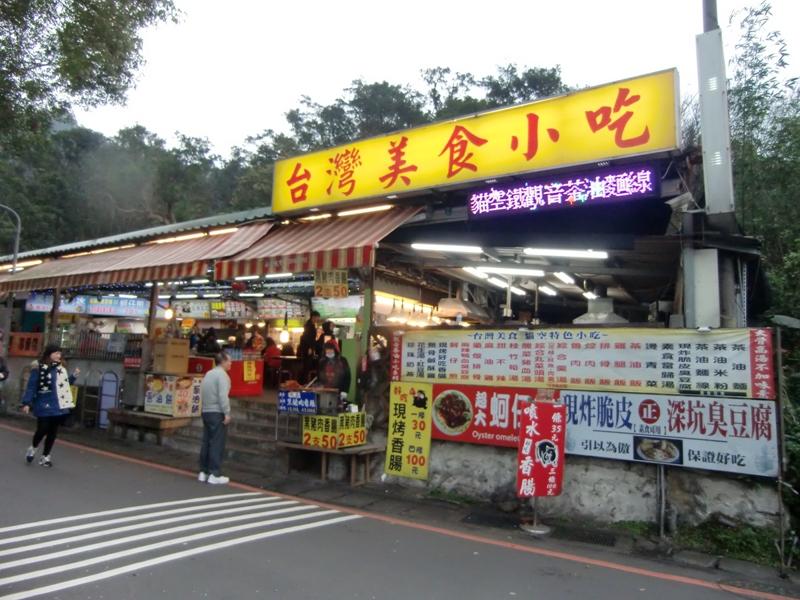maokong_top1