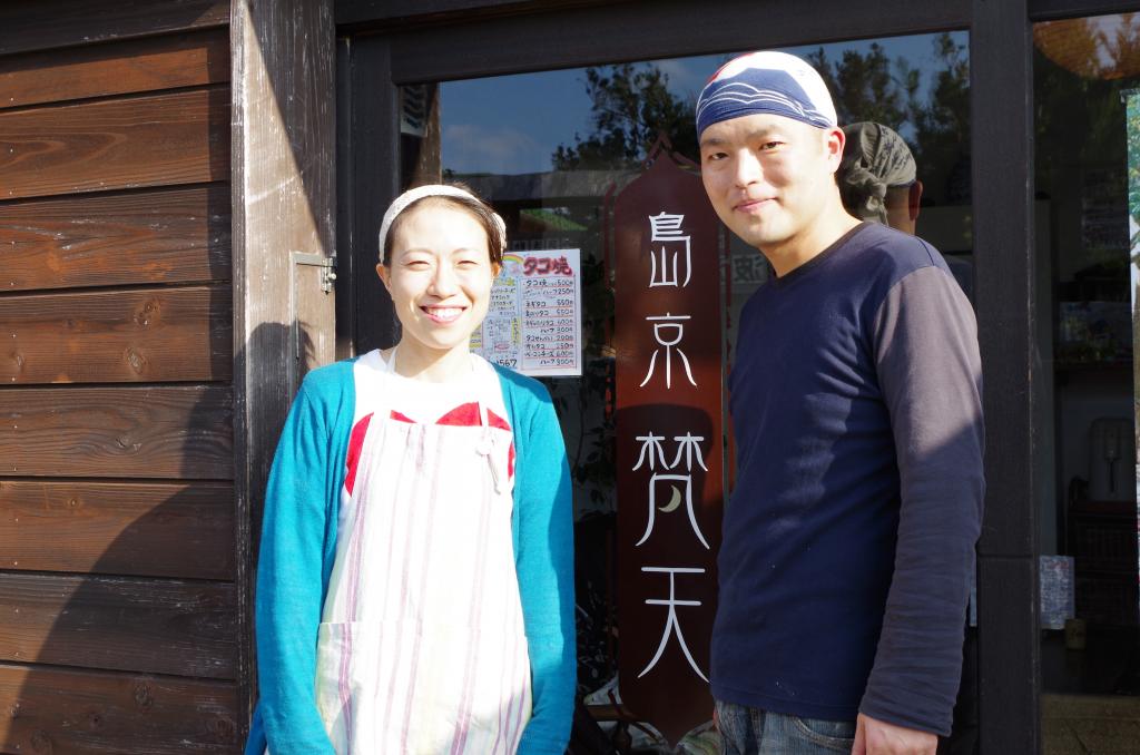 伊豆大島のたい焼きカフェ「島京梵天」。一軒貸しの古民家ゲストハウスも、幸せ。