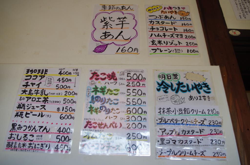 tokyobonten26