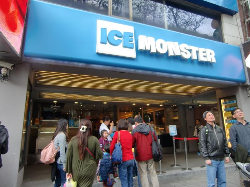 icemonster1