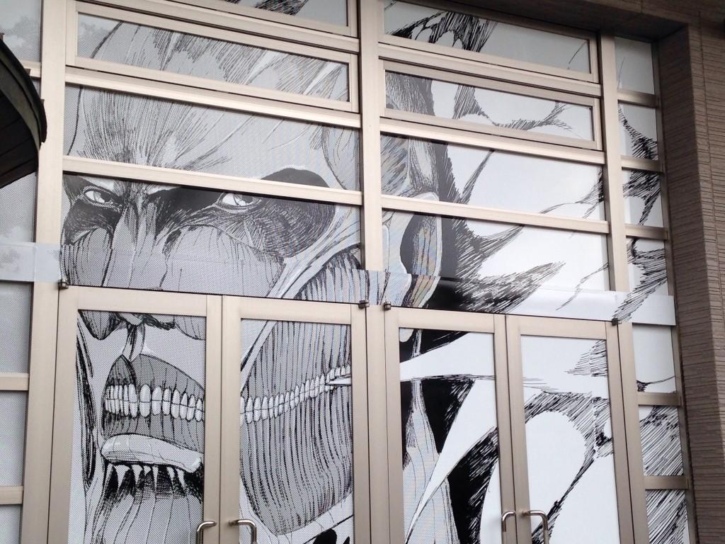 うしゅくの窓