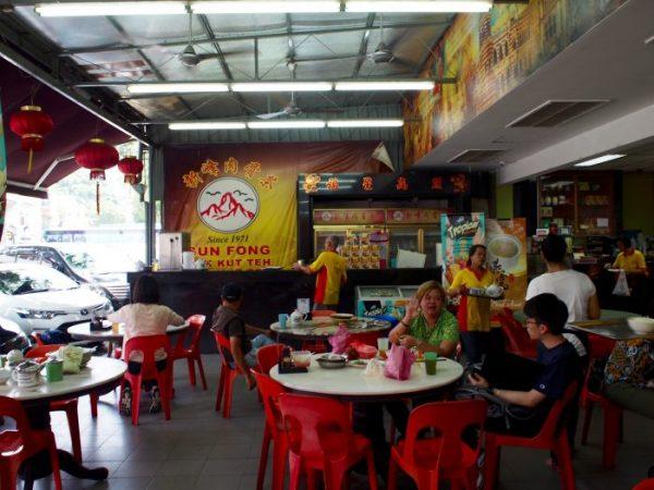 新峰肉骨茶店