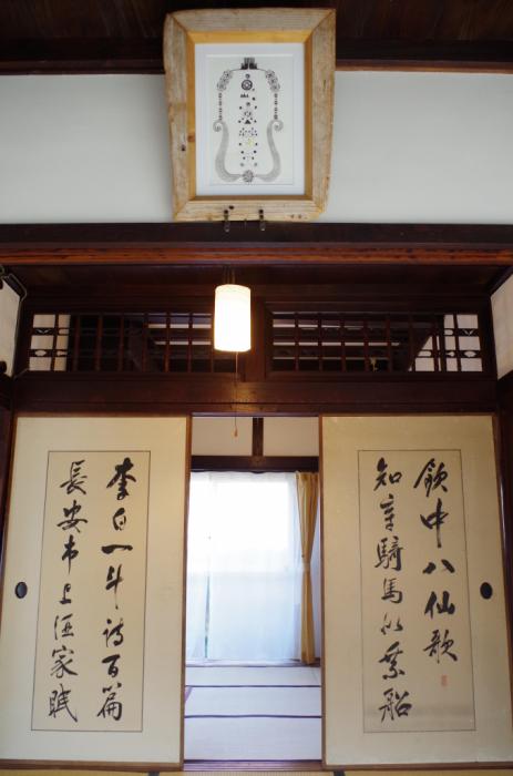 tokyobonten10-678x1024