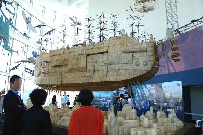 ジブリの大博覧会 天空の城ラピュタ