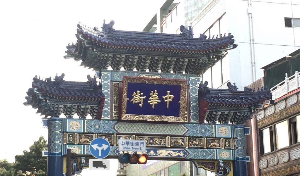 横浜中華街旅グルメきっぷは東横線全線乗り降り放題! 中華街もお得に堪能してきた