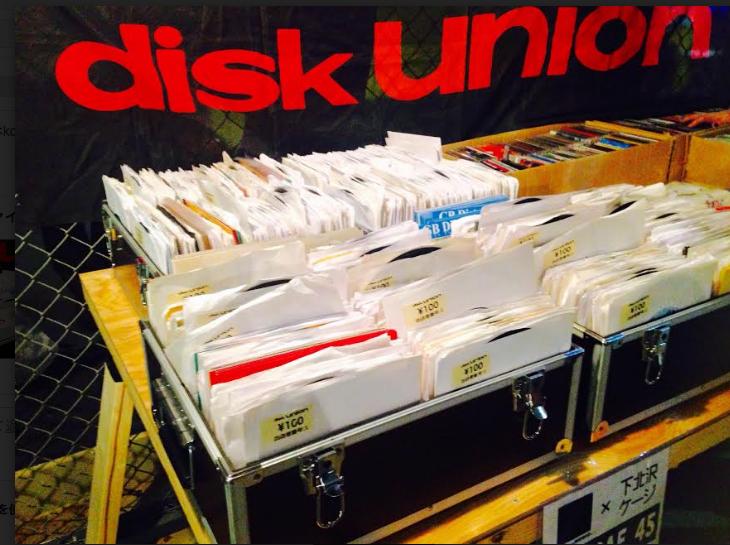 レコードといえばDisk UNIONの掘り出し物コーナーがありました。これはディグる価値ありです。