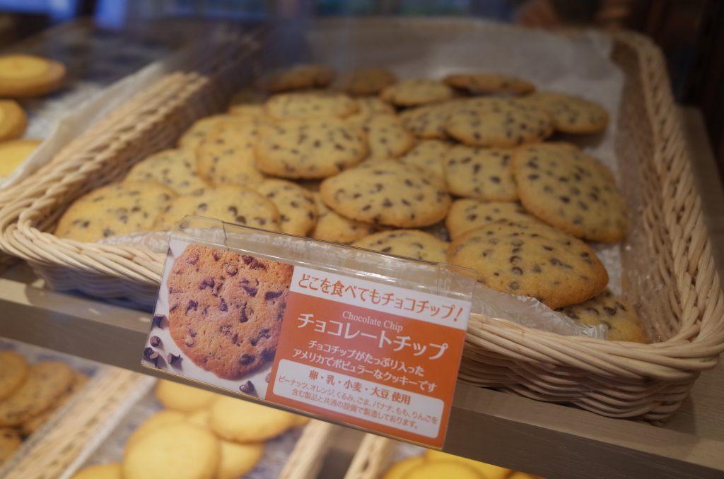 ステラおばさんのクッキー食べ放題レポート!現在実施中の店舗一覧もご紹介!