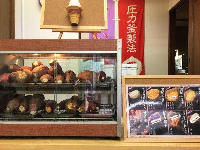 焼き芋専門店ふじ焼き芋機