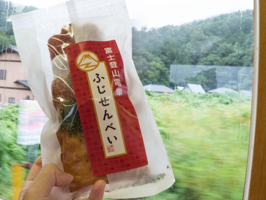 富士登山電車のせんべい