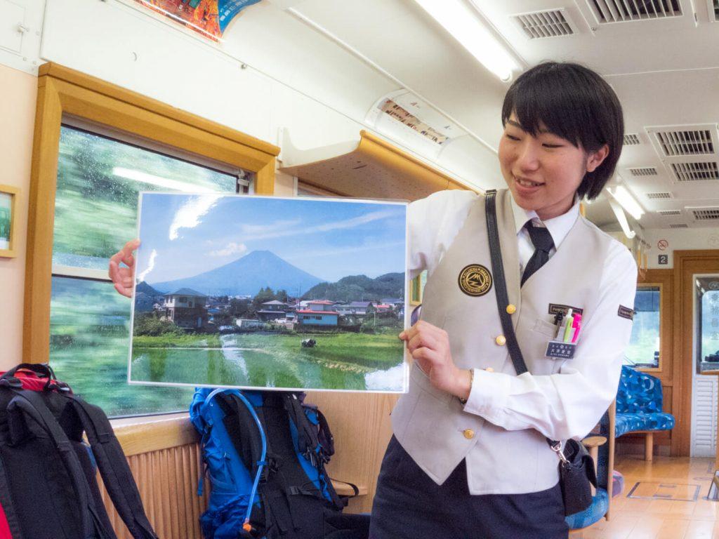 富士登山電車車掌