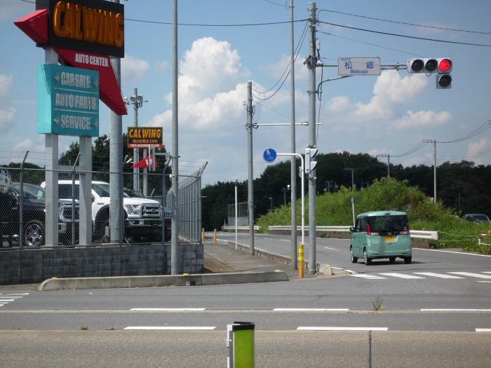 ●-16【トトロ:松郷10】700px P1040704