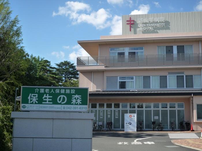 ●-34新山手病院【トトロ:八国山緑地134】700px P1040830