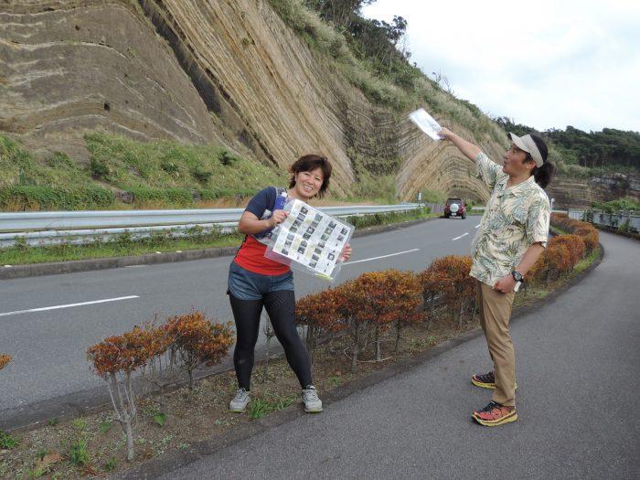 ロゲイニング 伊豆大島