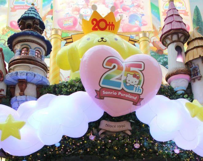25周年_ポム