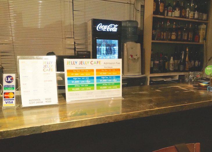 jellyjellycafe 渋谷 ボードゲーム カフェ ドリンクバー