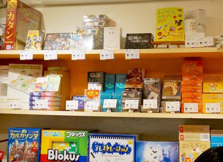 jellyjellycafe 渋谷 ボードゲーム カフェ2